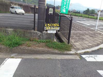 20120914_115311