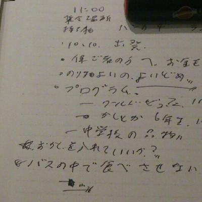 Img_20130119_180650
