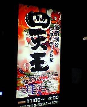 朝マック390円