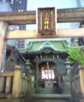 たくましい神社